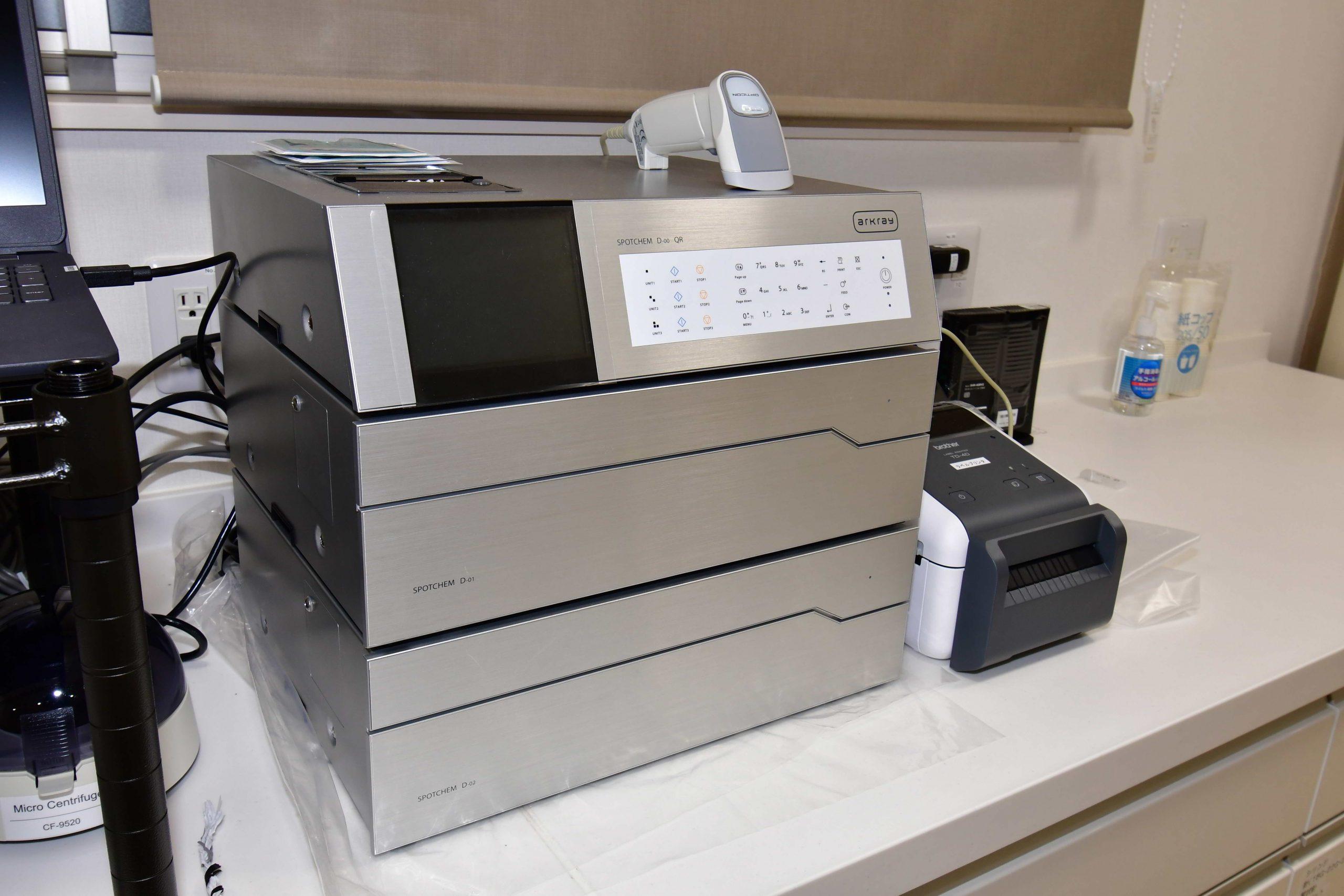 生化学検査機械